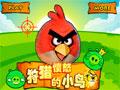 Angry Birds Hunting - Seja rápido para acertar os alvos em movimento. Você tem que completar a barra que fica embaixo na tela para prosseguir a próxima fase, não perca tempo pois eles são bem velozes.