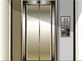 Infelizmente voc� ficou preso dentro de um elevador e agora voc� tem que descobrir como escapar dele, vasculhe tudo para obter a solu��o.
