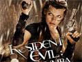 Jogo - Resident Evil Ultratumba 3D, Você tem que exterminar milhares de zumbis que estão a solta pelas ruas. Mas terá que ser um tiro preciso para economizar sua munição, tome muito cuidado para não ser atacado.