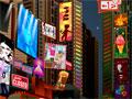 Times Square by Night - Você está em uma famosa avenida em Nova York a Times Square. Encontre os números ocultos em outdoors e prédios, mas seja rápido em cada nível.